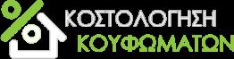kostologisikoufomaton - Κουφώματα αλουμινίου,Αντικατάσταση,Τιμές
